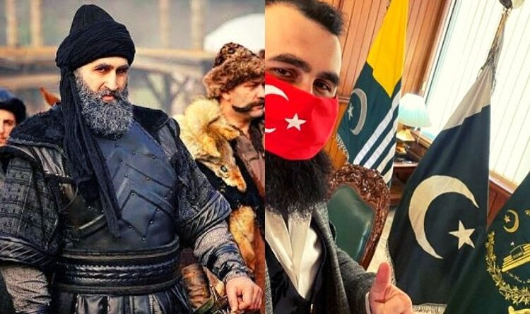 Celal Ali aka Abdul Rehman Invites Pakistani Brothers To Turkey